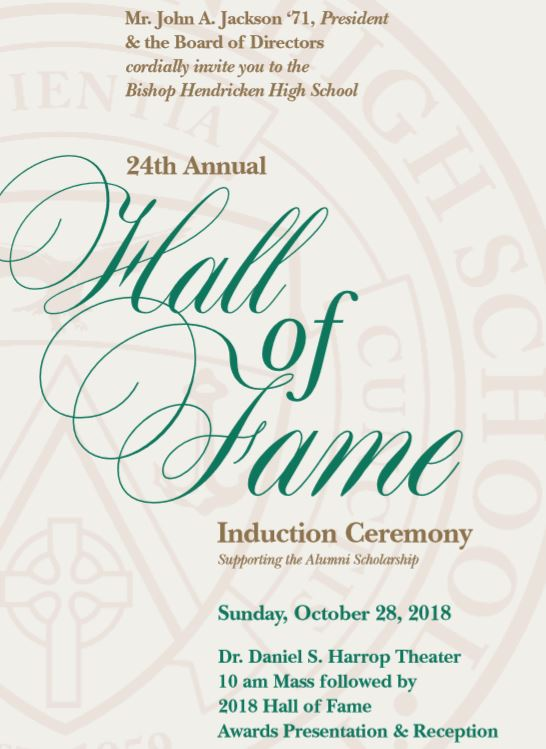 24th Annual Hall of Fame Inductees Announced